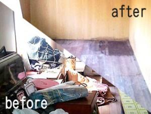 片付けられない間にお部屋がゴミの山に!