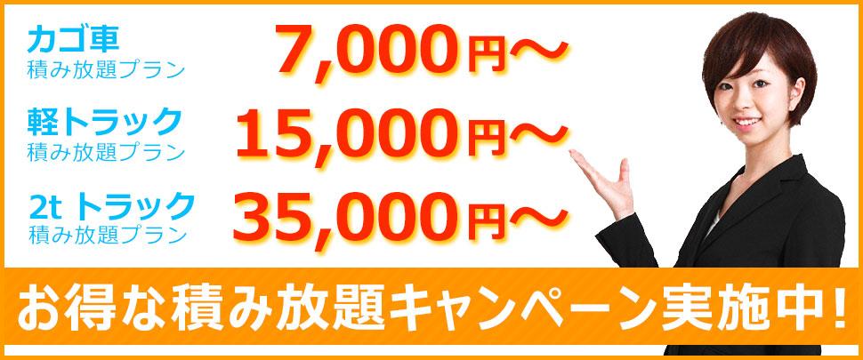 岡山市で不用品回収・遺品整理業者をお探しなら【岡山ゴミレスキュー119】